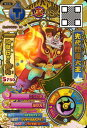 妖怪ウォッチバスターズ鉄鬼軍/YB10-051 先代閻魔大王...