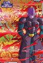 スーパードラゴンボールヒーローズ SH7-BCP17 ヒット BCP