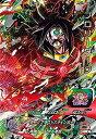 スーパードラゴンボールヒーローズ/SH7-SEC2 ブロリーダーク UR
