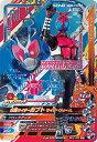 ガンバライジング/ボトルマッチ2弾/BM2-058 仮面ライダーカブト ライダーフォーム CP