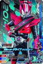 ガンバライジング/ボトルマッチ2弾/BM2-069 仮面ライダードライブ タイプスピード CP