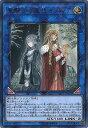 遊戯王/第10期/LINK VRAINS PACK/LVP1-JP051 聖騎士の追想 イゾルデ【ウルトラレア】