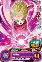 スーパードラゴンボールヒーローズ/PCS4-08 人造人間18号