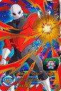 スーパードラゴンボールヒーローズ PDSS2-04 ジレン