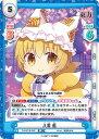 Reバース for you TH/001B-042 八雲 藍 RR