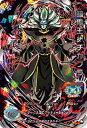 スーパードラゴンボールヒーローズ UM12-SEC2 暗黒王メチカブラ UR