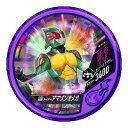 仮面ライダー ブットバソウル/DISC-EX012 仮面ライダーアマゾンオメガ R3