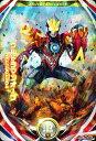 ウルトラマンフュージョンファイト/PC-014 ウルトラマン...