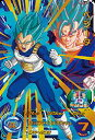 スーパードラゴンボールヒーローズ/PDSS-02 ベジータ