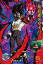 スーパードラゴンボールヒーローズ/PDSS-06 黒仮面のサイヤ人