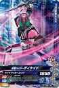 ガンバライジング/レッツ・ゲームスタート!パック2/GP-042 仮面ライダーディケイド R