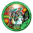 仮面ライダー ブットバソウル/DISC-104 仮面ライダーエグゼイドダブルアクションゲーマー R1