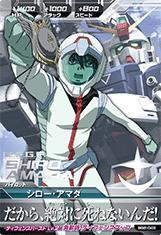 ガンダムトライエイジ/ビルドG6弾/BG6-046 シロー・アマダR