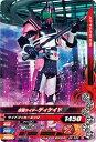 ガンバライジングナイスドライブ第6弾/D6-035 仮面ライダーディケイド N