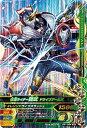 ガンバライジングナイスドライブ第6弾/D6-044 仮面ライダー鎧武 ドライブアームズSR