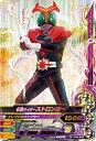 ガンバライジングナイスドライブ第6弾/D6-049 仮面ライダーストロンガー SR