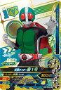 ガンバライジングナイスドライブ第6弾/D6-055 仮面ライダー新1号 CP