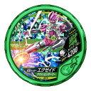 仮面ライダー ブットバソウル/DISC-033 仮面ライダーエグゼイド アクションゲーマー R4