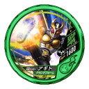 仮面ライダー ブットバソウル/DISC-052 仮面ライダーアギト グランドフォーム R1