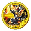 仮面ライダー ブットバソウル/DISC-053 仮面ライダーアギト グランドフォーム R2