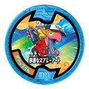 妖怪メダルドリーム&USAガチャ02/ブルックりん【青必殺】【ホロ】