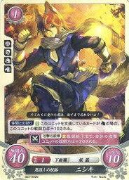 ファイアーエムブレム0/ブースターパック第2弾/B02-040 N 恩返しの妖狐 ニシキ