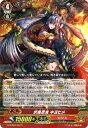 ヴァンガード G-TCB02/022 伏魔忍鬼 キヨヒメ R The GENIUS STRATEGY