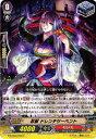 ヴァンガード G-TCB02/053 忍獣 ドレンチサーペント C The GENIUS STRATEGY