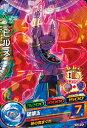 ドラゴンボールヒーローズ/HUM5-04 ビルス【箔なし】