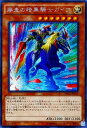 遊戯王 第9期 6弾 DOCS-JP019SE 疾走の暗黒騎士ガイア