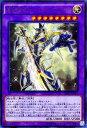 遊戯王/第9期/7弾/BOSH-JP045UR 竜破壊の剣士−バスター ブレイダー【ウルトラレア】
