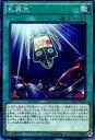 遊戯王 第9期 11弾 RATE-JP057 札再生