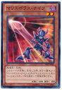 遊戯王/第8期/6弾/シャドウ・スペクターズ/SHSP-JP005 マリスボラス・ナイフ