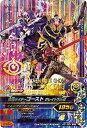 ガンバライジング/バッチリカイガン5弾/K5-001 仮面ライダーゴースト グレイトフル魂 LRT