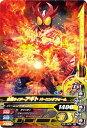 ガンバライジング/バッチリカイガン5弾/K5-020 仮面ライダーアギト バーニングフォーム R