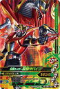 ガンバライジング/バッチリカイガン5弾/K5-021 仮面ライダー龍騎サバイブ SR