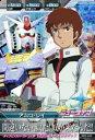 ガンダムトライエイジ/ビルドG3弾/BG3-043 アムロ レイ M