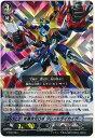 カードファイト!! ヴァンガード/FC02/003 究極次元ロボ グレートダイカイザー