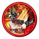 仮面ライダー ブットバソウル/DISC-075 仮面ライダー電王 アックスフォーム R2