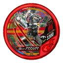 仮面ライダー ブットバソウル/DISC-078 仮面ライダーアマゾンシグマ R3