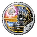 仮面ライダー ブットバソウル/DISC-SP014 仮面ライダーG4 R5