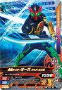 ガンバライジング/ボトルマッチ6弾/BM6-036 仮面ライダーオーズ タトバ コンボ N