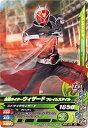 ガンバライジング/ボトルマッチ6弾/BM6-038 仮面ライダーウィザード フレイムスタイル N