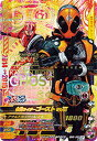 ガンバライジング/ボトルマッチ6弾/BM6-060 仮面ライダーゴースト オレ魂 CP
