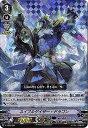 ヴァンガード V-TD03/001 ネイブルゲイザー ドラゴン【RRR仕様】 蒼龍レオン