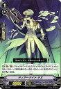 ヴァンガード V-TD03/007 ティアーナイト テオ【ノーマル仕様】 蒼龍レオン