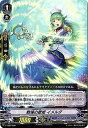 ヴァンガード V-TD03/008 戦場の歌姫 イメルダ 蒼龍レオン