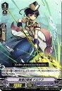 ヴァンガード V-TD03/009 戦場の歌姫 ドロテア 蒼龍レオン