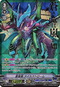 カードファイト ヴァンガード/V-EB02/SV03 蒼嵐竜 メイルストローム SVR