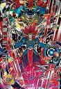 ドラゴンボールヒーローズGDM9弾/HGD9-SEC 魔神ドミグラ UR